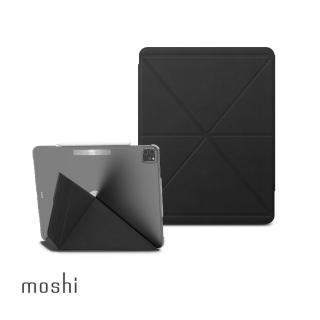 【moshi】VersaCover for iPad Pro 12.9-inch 多角度前後保護套(適用 2018 3rd Gen./2020 4th Gen.)
