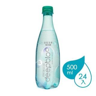 【台鹽】deepbloo純沛 海洋離子氣泡水(500mlx24瓶/箱)