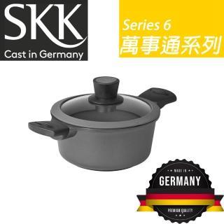 【SKK】德國SKK 食客 萬事通系列 鑄冶鍋  24cm 砂鍋 湯鍋 含玻璃蓋 14924(湯鍋 雙耳)