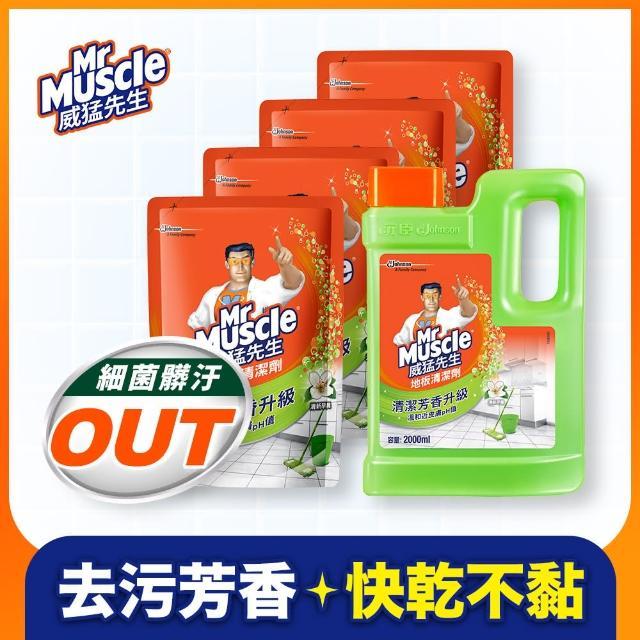 【威猛先生】地板清潔劑-清新早晨(2Lx1+1.8Lx4)/
