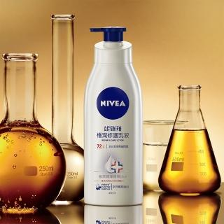 【NIVEA 妮維雅】極潤修護乳液400ml 3入組