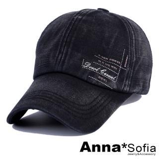 【AnnaSofia】防曬遮陽棉質棒球帽老帽-氣質排印文暈染(黑系)