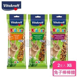【德國Vitakraft】兔子棒棒糖(6包)
