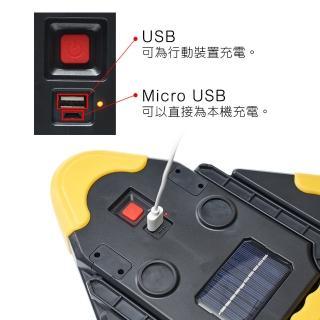 【OMyCar】新一代 加大款 超亮太陽能LED三角警示燈-附USB充電線-快(站立/手提兩用 故障標誌 警示架)