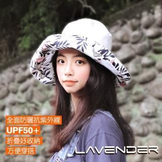 【Lavender】韓版雙面漁夫帽-大帽緣系列 米白-可折疊收納另附防風繩(漁夫帽)