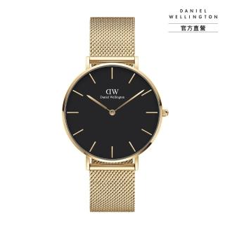 【Daniel Wellington】官方直營 Petite 36mm香檳金米蘭金屬錶(DW手錶 DW00100345)