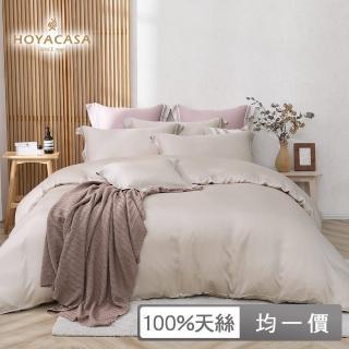 【HOYACASA】300織抗菌天絲兩用被床包組-法式簡約(雙人/加大均一價-多款任選)