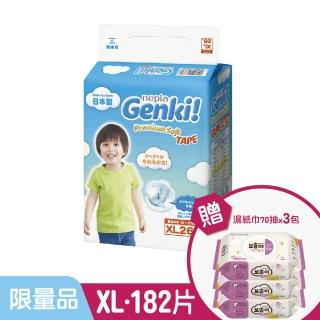 【nepia 王子】GENKI超柔軟紙尿褲/尿布XL 182片/箱 加贈濕巾60抽*3包