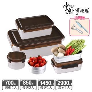 【掌廚可樂膳】316不鏽鋼保鮮盒