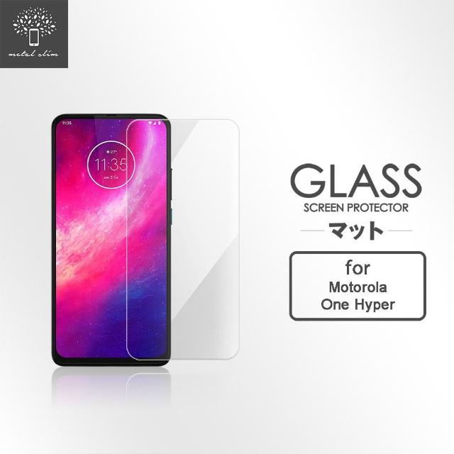 【Metal-Slim】Motorola One Hyper(9H鋼化玻璃保護貼)