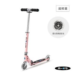 【Micro 滑板車】Micro Sprite LED發光輪 青少年滑板車(前後輪會發光)
