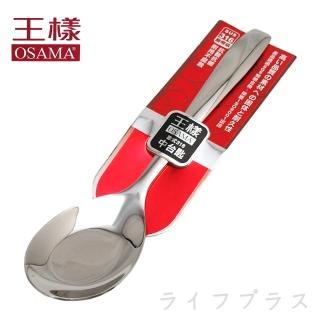 【OSAMA 王樣】王樣歐式316中台匙-6入組