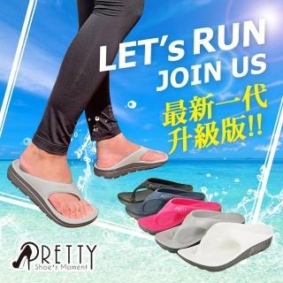 【Pretty】男女款/女大尺碼素面人字輕量防水平底夾腳拖鞋/馬拉松拖鞋/Y拖(桃紅、藍色、白色、黑色)
