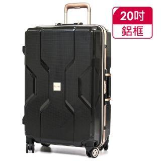 【MOMJAPAN】20吋新型PP材質鋁框行李箱(RU-M3002-20)