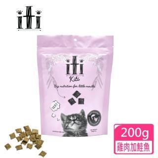 【iti】貓用主食肉乾 雞肉鮭魚 200g(純肉 肉片 主食 零食 鮮食)