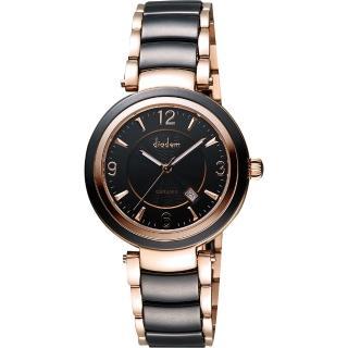 【Diadem 黛亞登】都會女伶陶瓷腕錶-黑x玫塊金/35mm(8D1407-511RG-D)