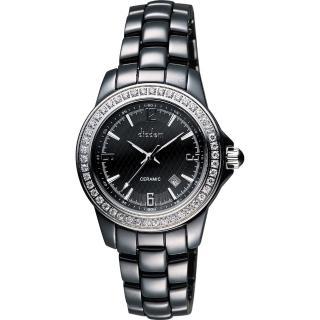 【Diadem 黛亞登】菱格紋晶鑽陶瓷腕錶-黑/ 35mm(8D1407-551DD-D)
