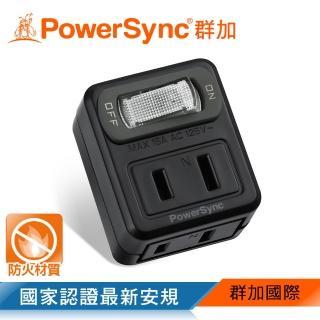 【PowerSync 群加】2P 1開2插壁插(TC220)
