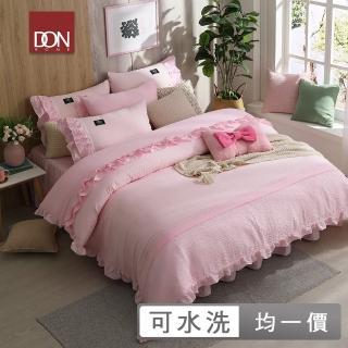【DON】韓國香氛泡泡紗四件式兩用被床罩組-多款任選(雙人/加大)