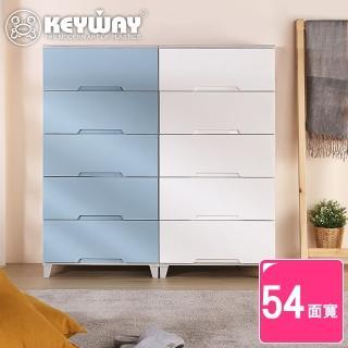 【KEYWAY】面寬54-伊利KD五層櫃 白(簡約 收納 抽屜置物櫃 DIY自組樂趣 MIT台灣製造)