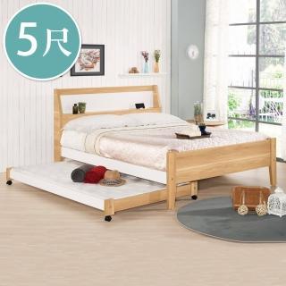 【BODEN】貝爾5尺雙人子母床架組合-5尺床架+3.5尺子床(不含床墊)
