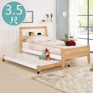 【BODEN】貝爾3.5尺單人子母床架組合-3.5尺床架+3.5尺子床(不含床墊)
