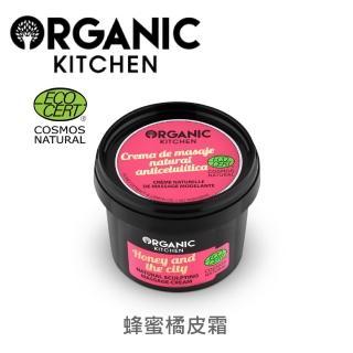 【Organic Kitchen 有機廚房】蜂蜜抗橘皮霜 100ml(美體 植萃)