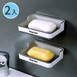 【買一送一】免打孔無痕肥皂架