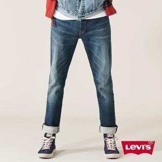 【LEVIS】男款 上寬下窄 / 512低腰修身窄管牛仔褲 / 深藍刷白 / 彈性布料-熱銷單品
