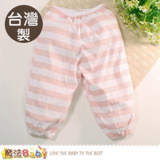 【魔法Baby】女童裝 台灣製薄款純棉居家防蚊長褲(k51373)