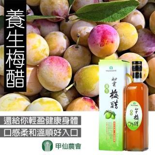 【甲仙農會】養生梅醋-500CC-瓶(單瓶組)