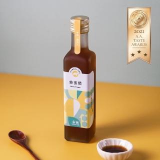 【永禎】蜂蜜醋250ml(健康果醋)