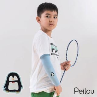 【PL Life】貝柔UPF50+兒童高效涼感防蚊抗UV袖套(企鵝刺繡)