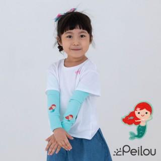 【PL Life】貝柔UPF50+兒童高效涼感防蚊抗UV袖套(美人魚刺繡)