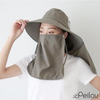 【PL Life】貝柔UPF50+多功能四折遮陽帽(三色可選)
