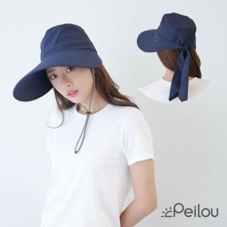 【PL Life】貝柔UPF50+多功能淑女護頸遮陽帽(三色可選)