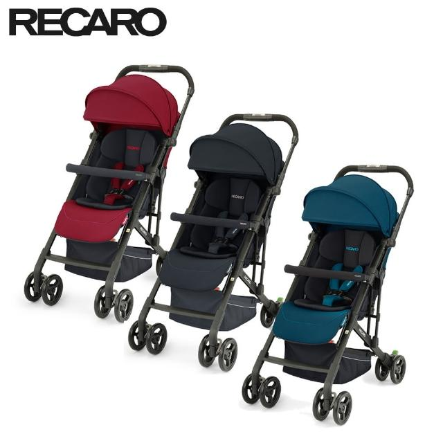 【RECARO】Easylife Elite 2 Select 嬰幼兒手推車(2色)