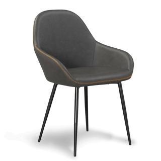 【AT HOME】現代設計灰色皮鐵藝餐椅/休閒椅(德川)
