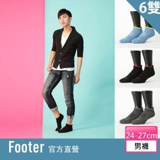 【Footer】機能運動船短襪6雙入(T30三色任選)