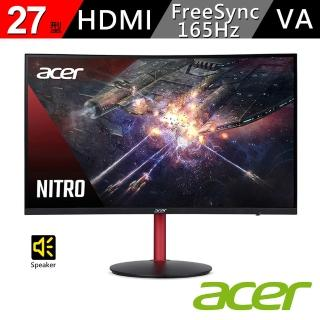 【Acer 宏碁】福利品 XZ272 P 27型 165Hz 無邊框 曲面電競螢幕