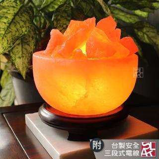 【鹽夢工場】六吋玫瑰聚寶盆-特製底座(造型原礦鹽燈)