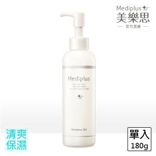 【Mediplus