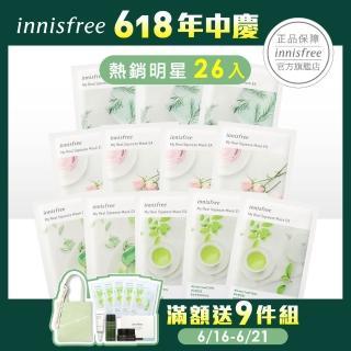 【innisfree】我的真萃面膜明星618限定組(綠茶+茶樹+玫瑰+蘆薈)