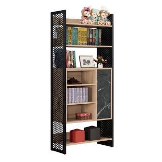 【BODEN】卡尼特2.7尺工業風開放式單門書架/七層架/展示置物架