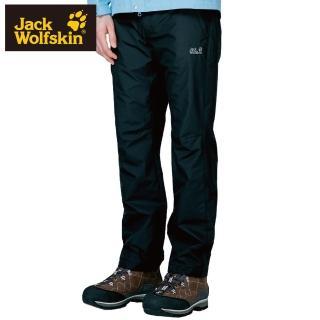 【Jack wolfskin 飛狼】男 防風保暖休閒長褲 內薄刷毛(黑色)