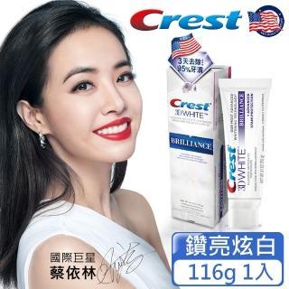 【Crest】3DWhite專業鑽白116g(鑽亮炫白牙膏)