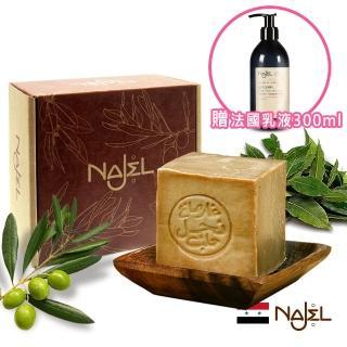 【NAJEL】月桂油30%阿勒坡手工古皂200g(送阿勒坡乳液300ml市價680元)
