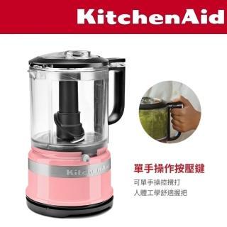 【KitchenAid】5 cup 食物處理機(桃花粉)