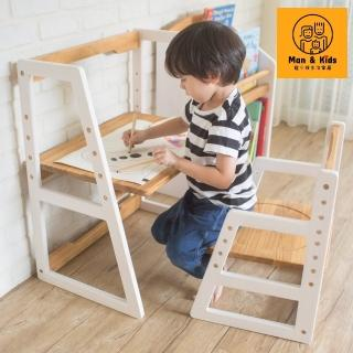【Man & Kids 寵傢俬】小王子開心學習成長桌椅(幼兒成長桌椅)