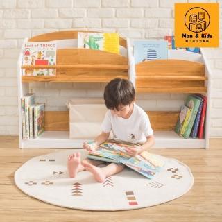 【Man & Kids 寵傢俬】小王子閱讀趣繪本架(大)(兒童繪本架/書架)